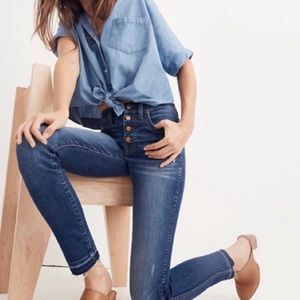 """Madewell 10"""" High Rise Button Fly Skinny Jean - 29"""